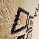 Tapis berbère mélange de couleur