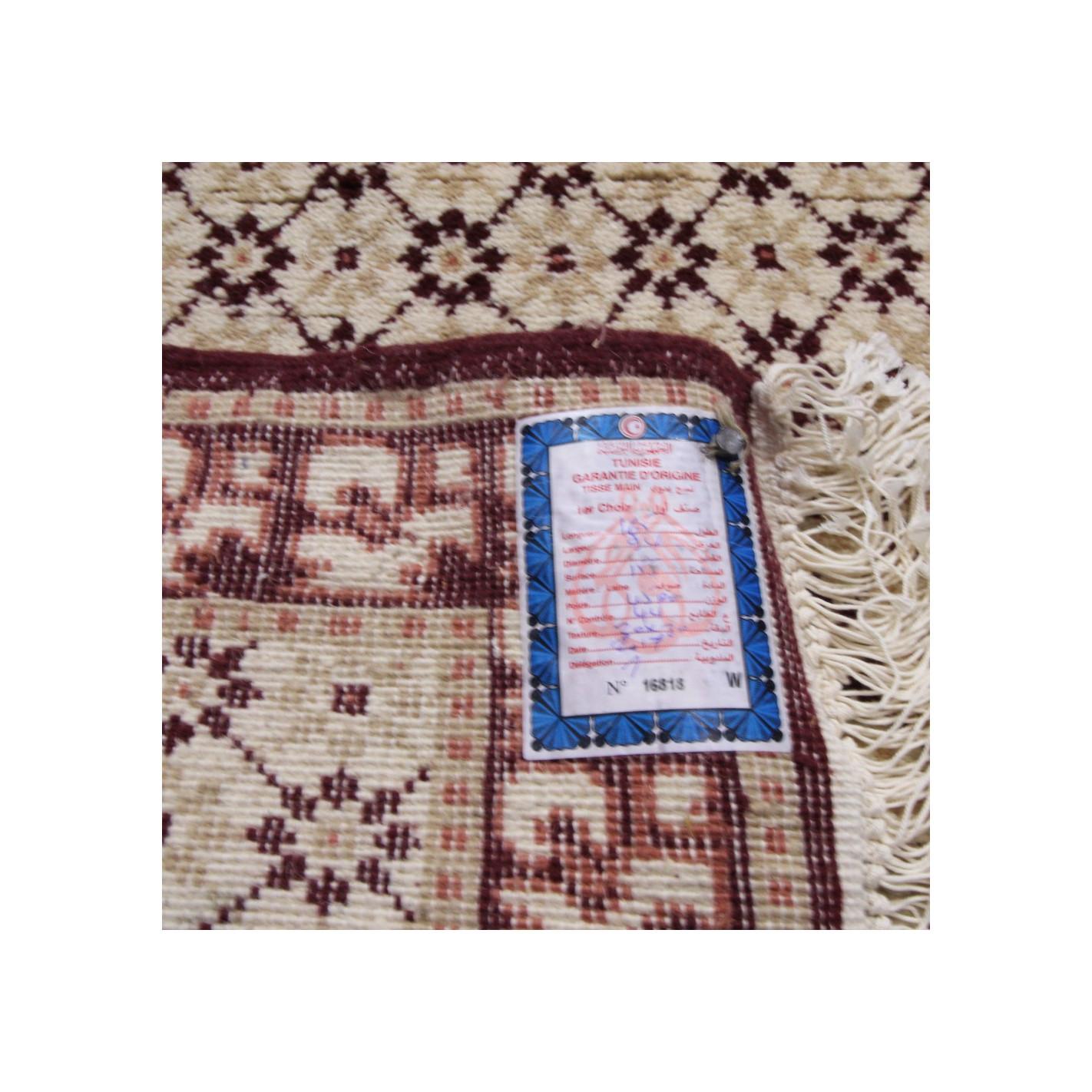 tapis laine rouge bordeaux et beige With tapis bordeaux et beige