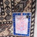 Tapis oriental marron en laine
